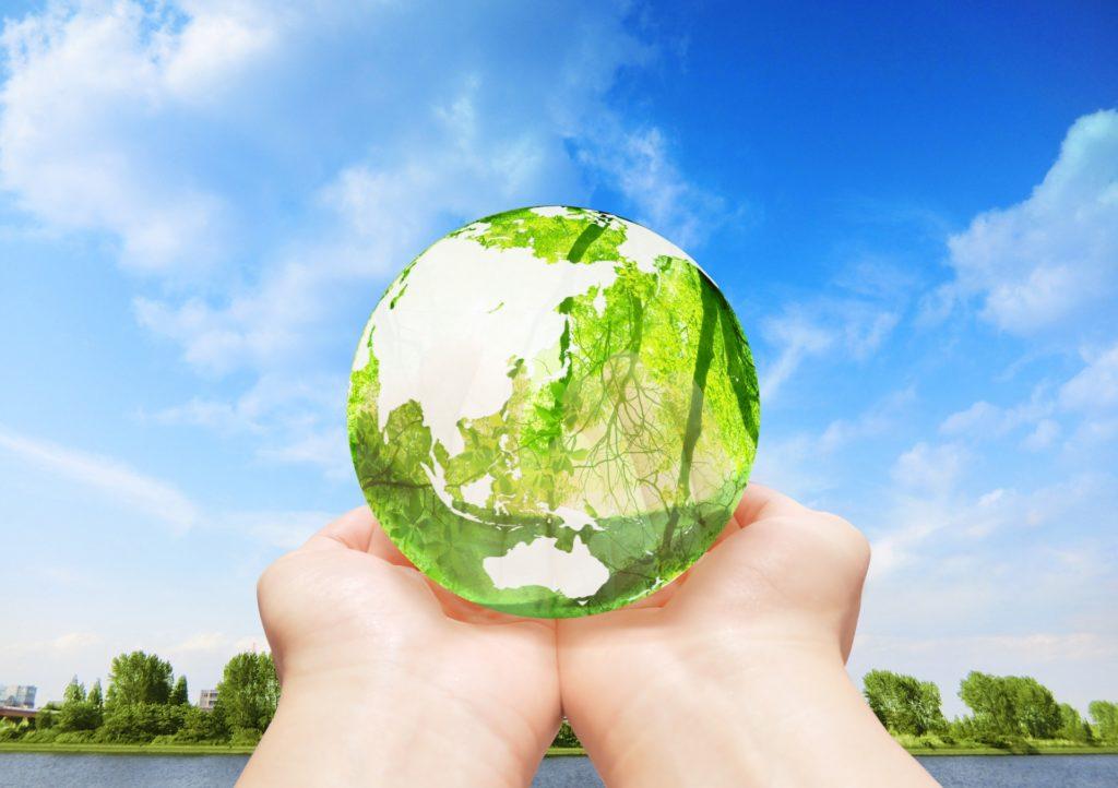地球環境の保護