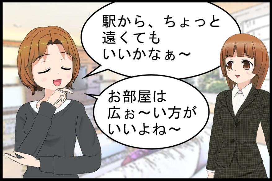 遠いけど、広い!03