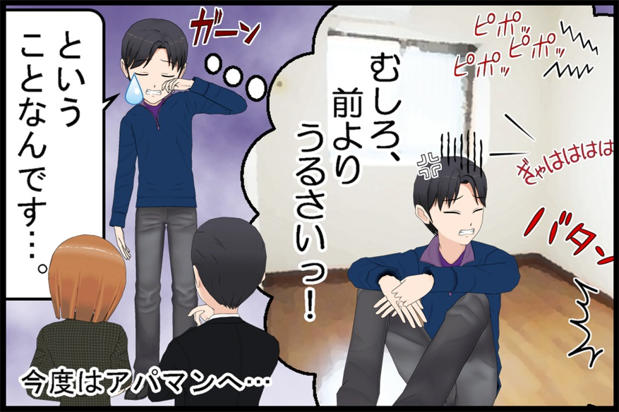 「てっこんきんくりーと!?」03