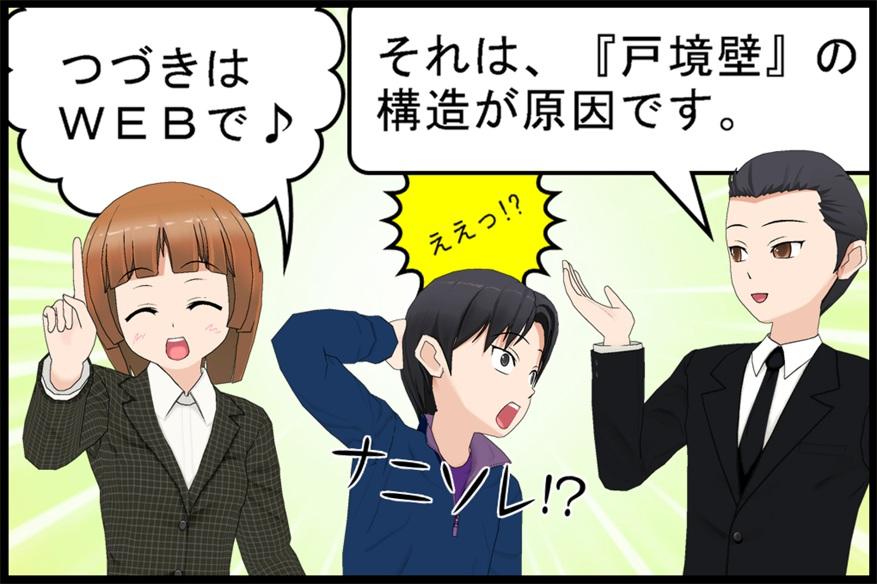 「てっこんきんくりーと!?」04