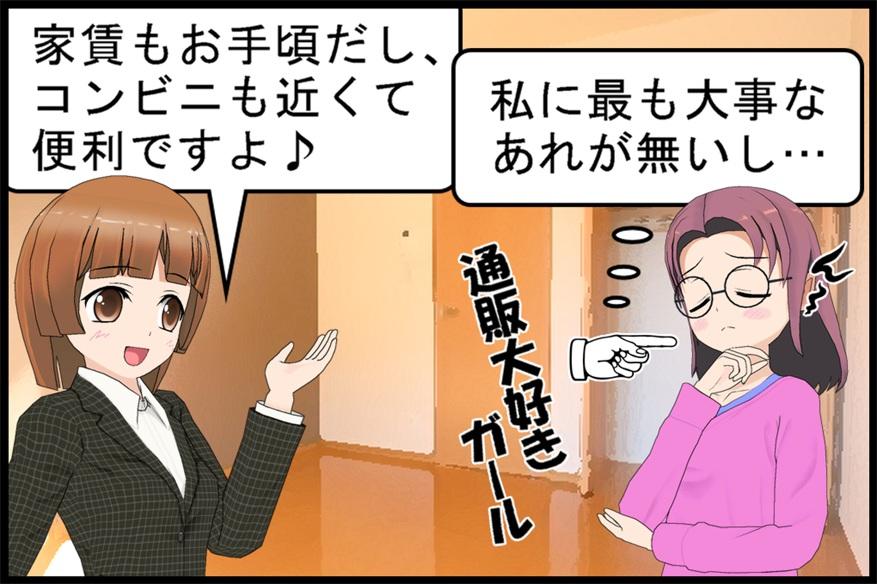 宅配BOXが無くても大丈夫!?01