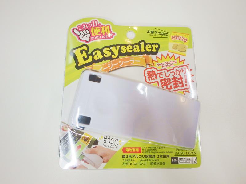 easy-sealer02