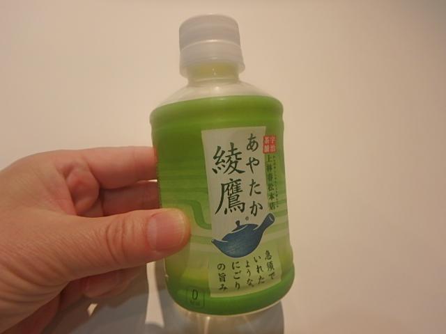 ペットボトル加湿器06