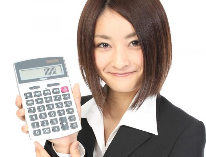 家賃と生活費の割合の決め方