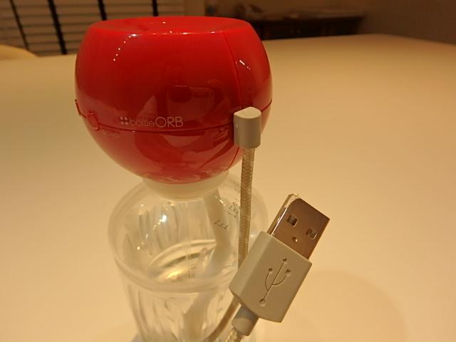 ペットボトル加湿器12