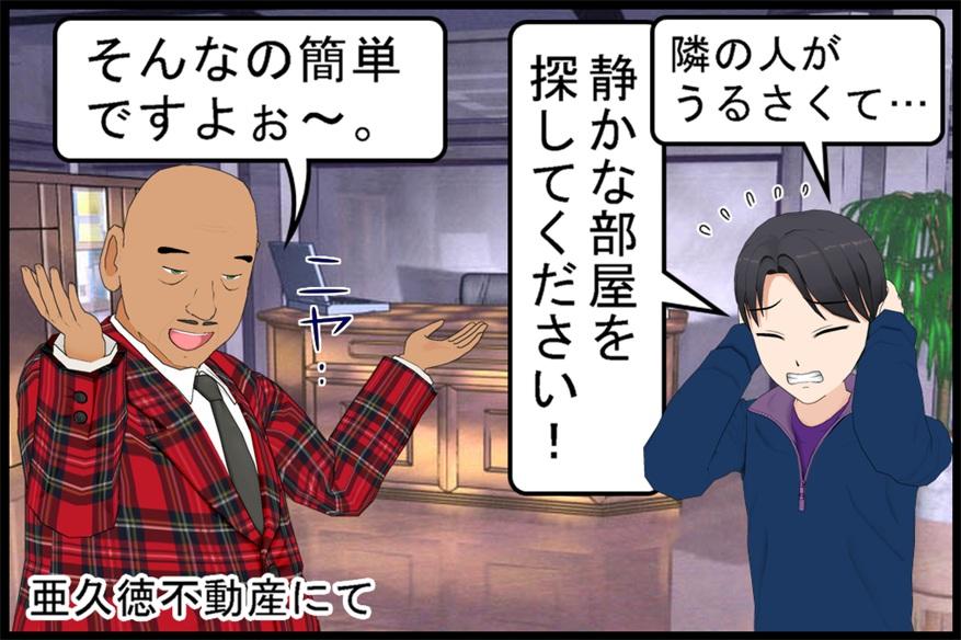 「てっこんきんくりーと!?」01