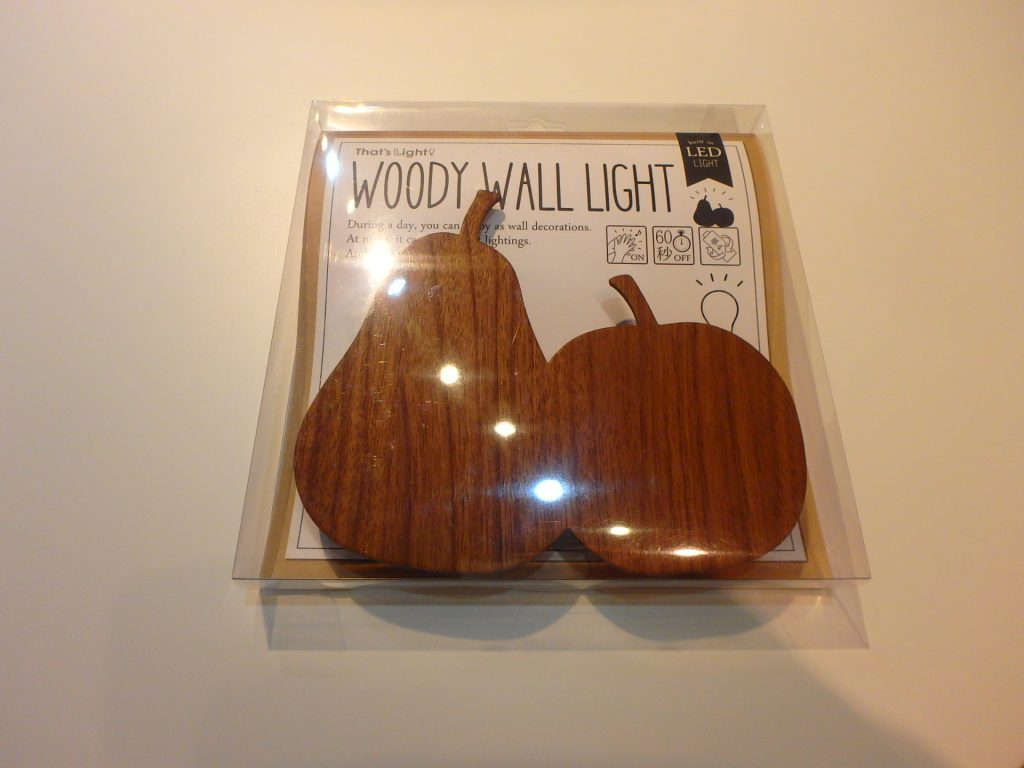 woodywall-light1