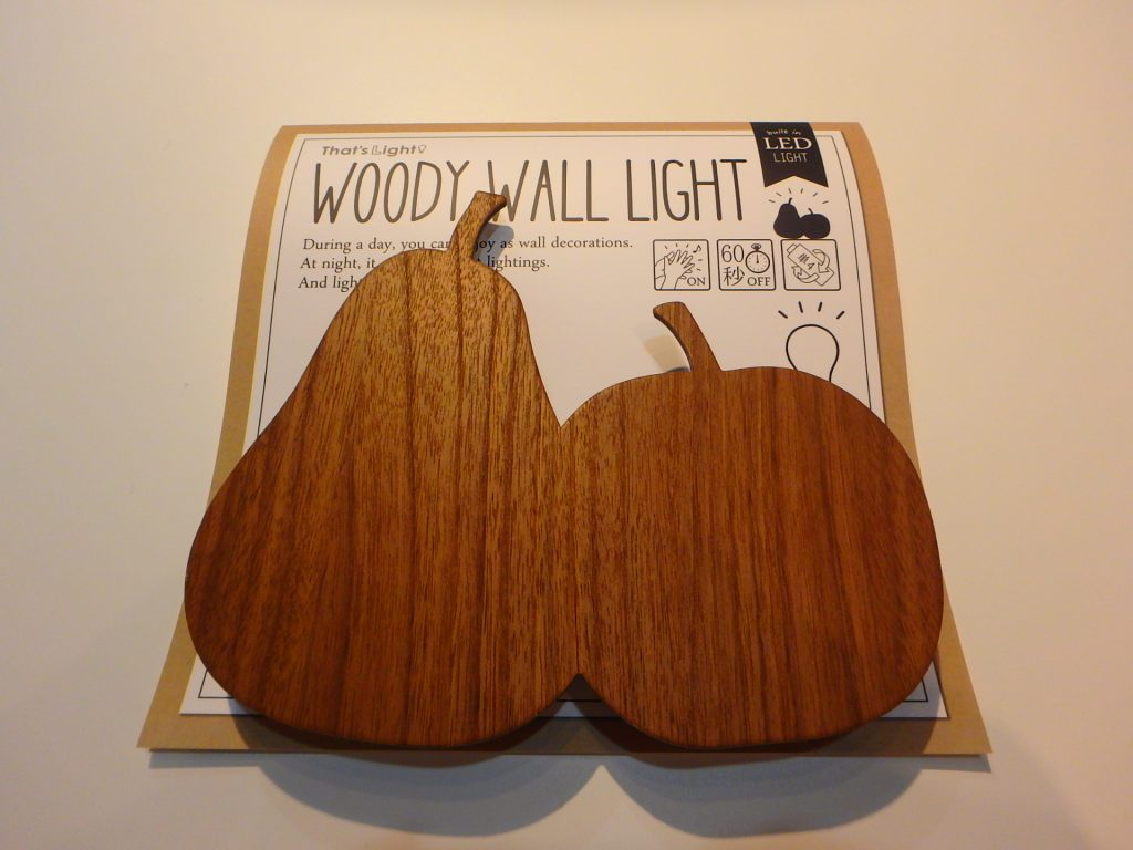 woodywall-light4