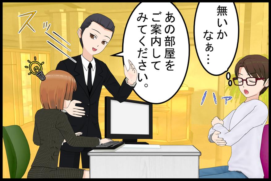 閉所恐怖症!?の巻03