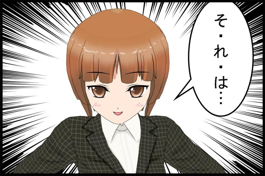 ボクサーの部屋探しの巻03