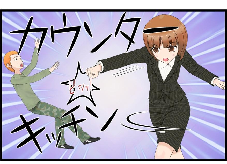 ボクサーの部屋探しの巻04