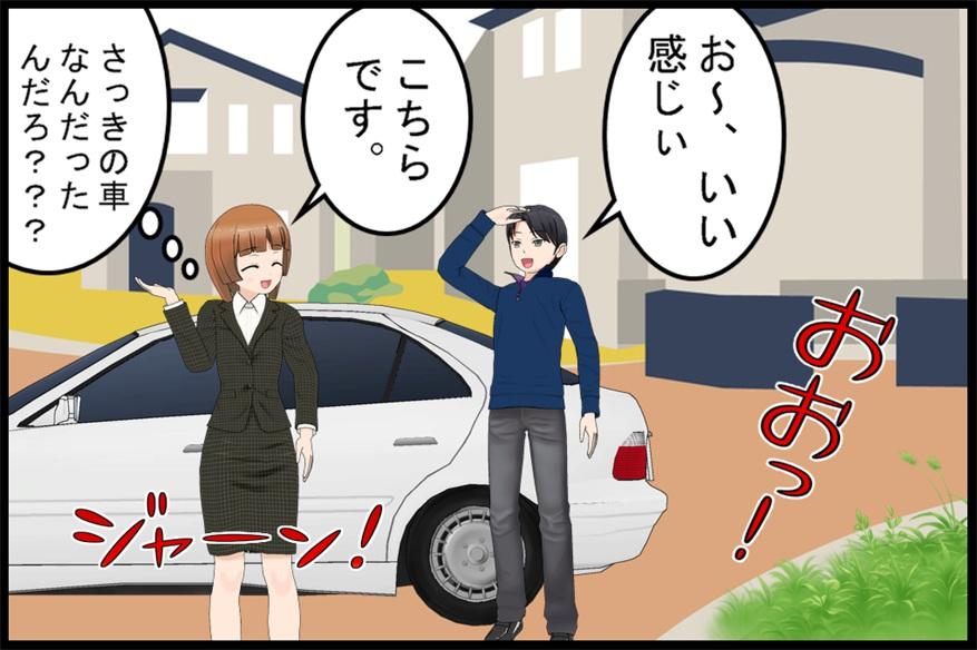 あおり営業02