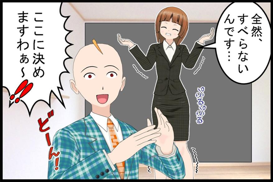 すべらない話04
