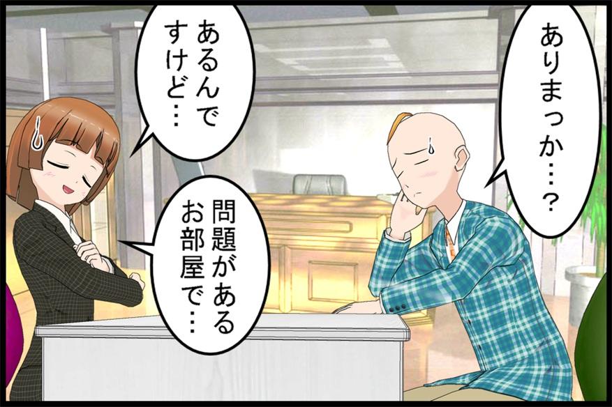 すべらない話02