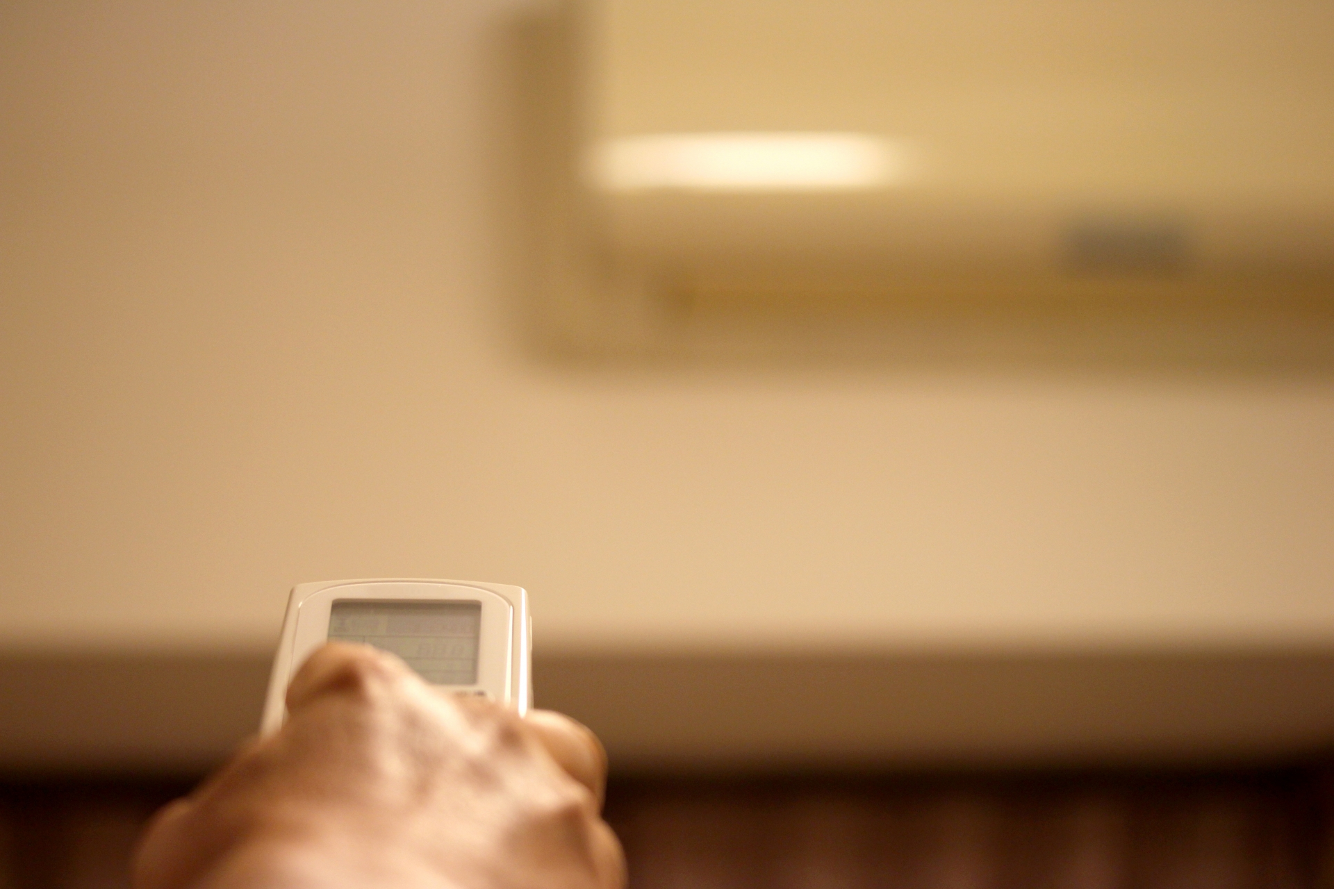 冷暖房効率が良い