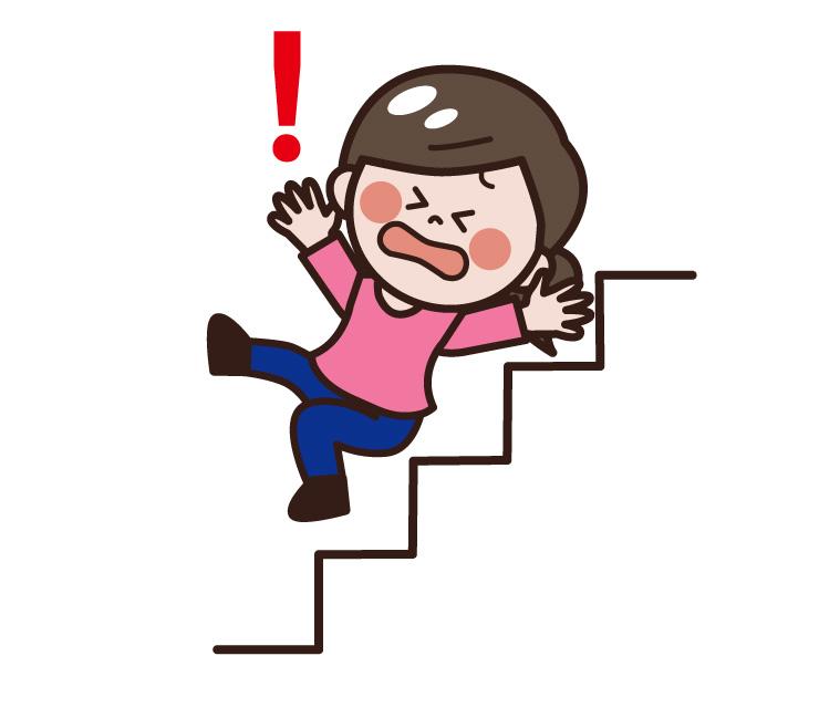 階段から転げ落ちる