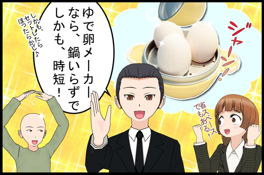 一口コンロじゃ不満!?04