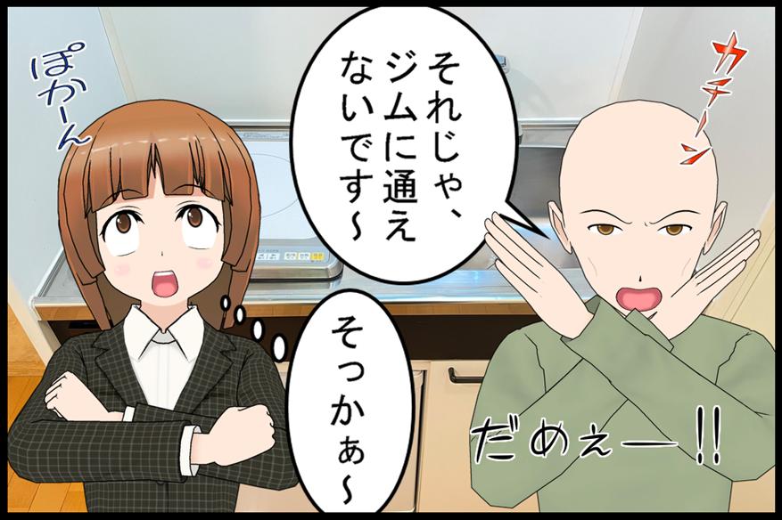 一口コンロじゃ不満!?03