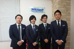 アパマンショップ経堂店 スタッフ写真