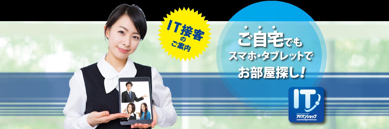 IT接客-女性スタッフ(タブレットに手をかざす)3
