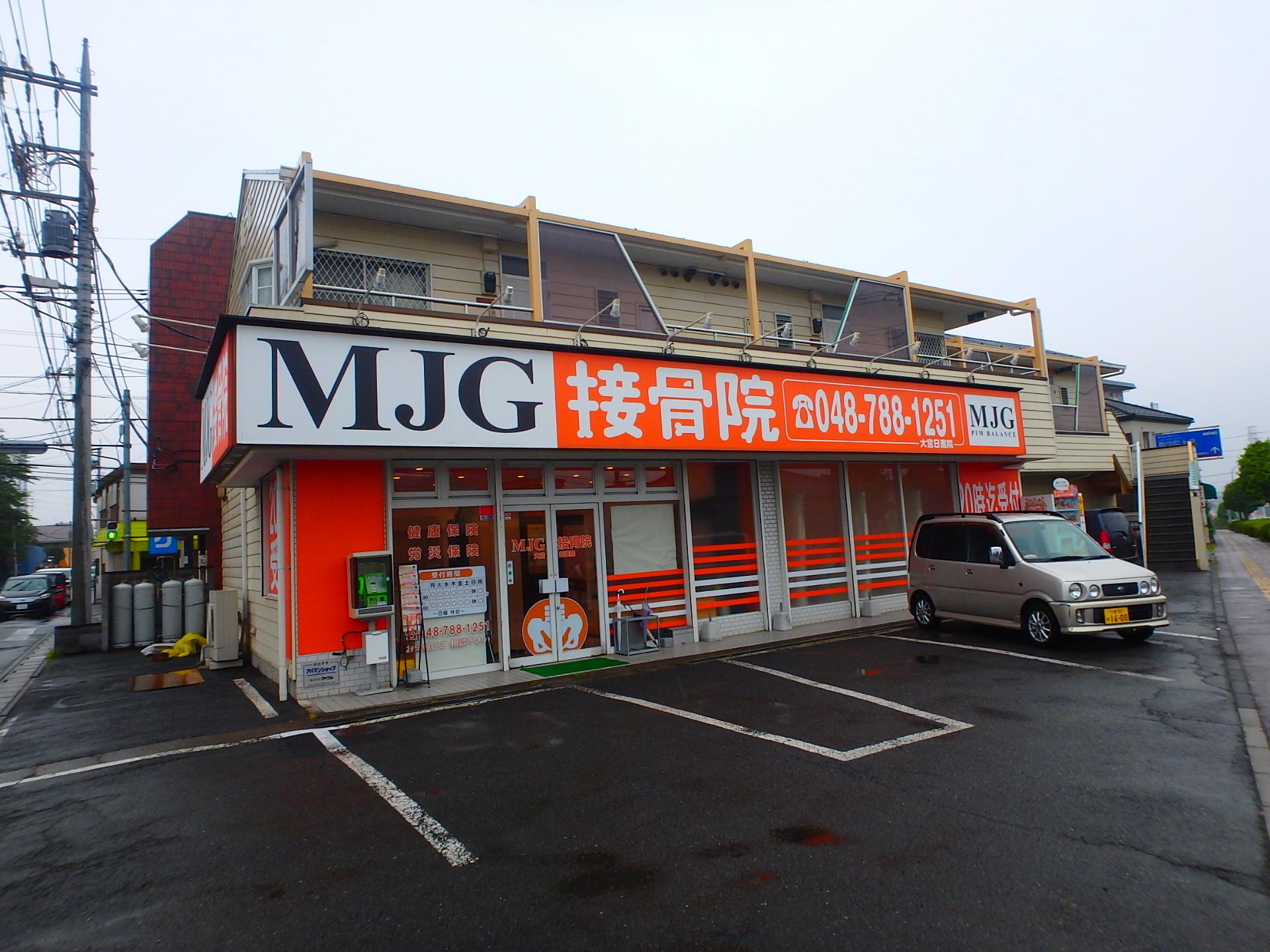 マイハウス(さいたま市北区日進町3丁目)外観写真